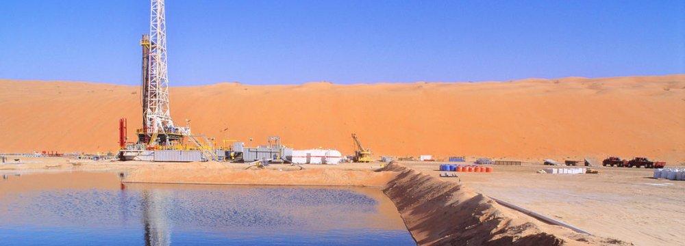 Recoverable Oil Reserves Estimated at 101b Barrels