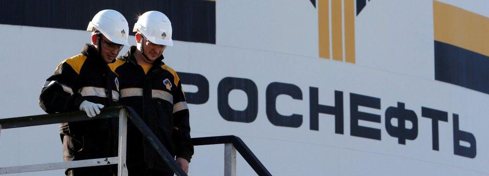 Rosneft, Libya Sign Oil Deal