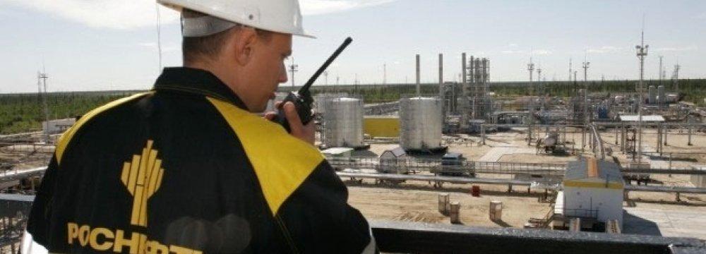 Rosneft to Operate Main Iraqi Kurdish Oil Pipeline
