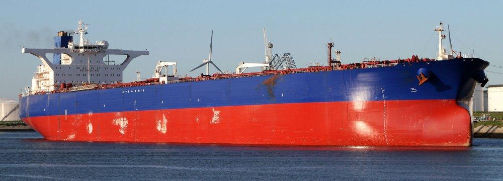 Russia's Urals Crude for South Korea Refiner