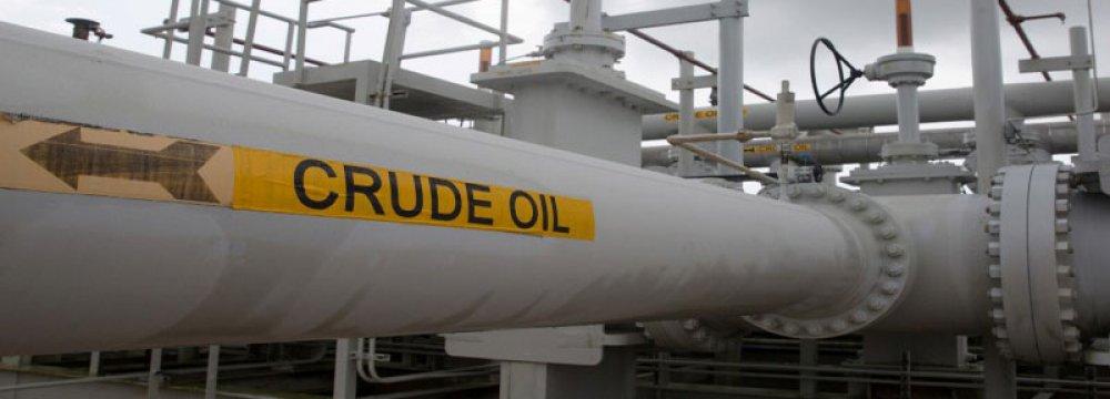 OPEC+ to Discuss Q3 Output Surge