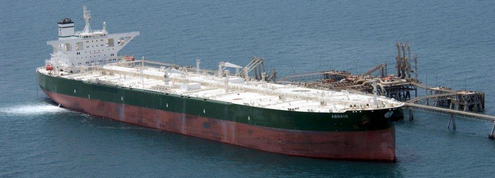 Novak Confirms Russia to Buy Iranian Crude