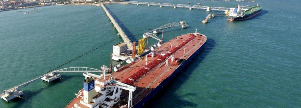 S. Korea's Iran Crude Imports Top 9 mbpd