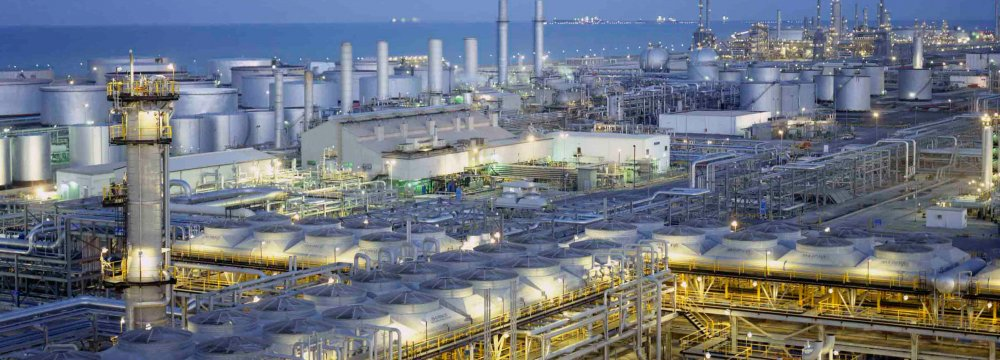 Aramco Shelves Venture With Petronas