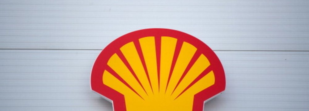 Shell is implementing a previously announced $20 billion divestment program.