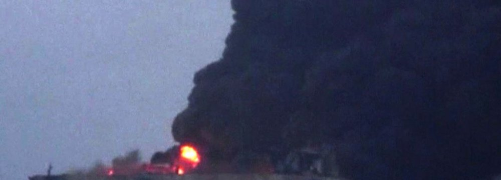 Iranian Oil Vessel Burns for 3rd Day