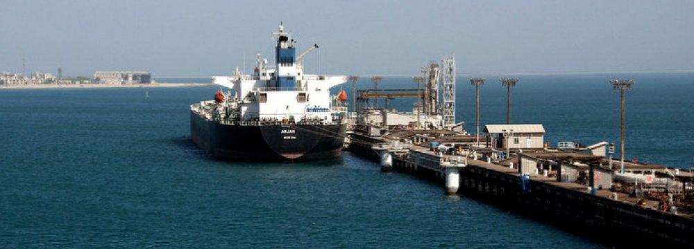 Iran to Move Oil Export Terminal to Oman Sea