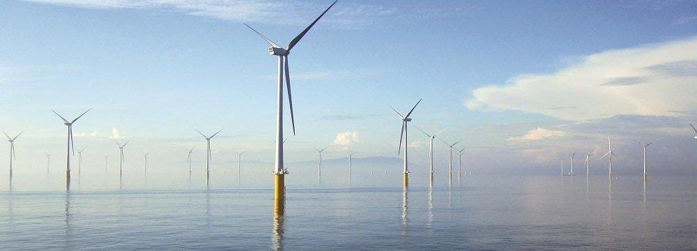 Turkey Invites Bidders for Biggest Offshore Wind Farm