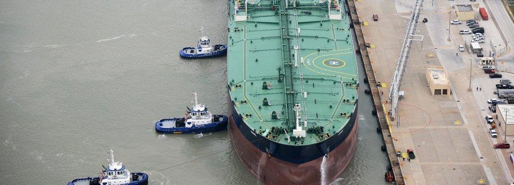 US Imports of Venezuela Crude at Lowest Since 1991