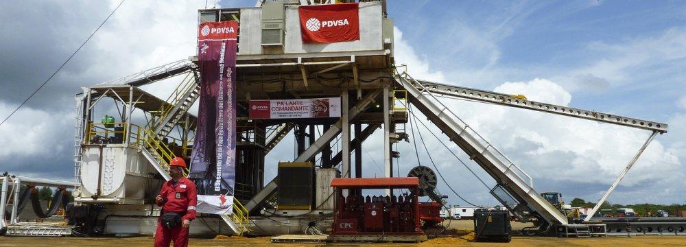 Venezuela told OPEC it produced 1.83 million bpd in Nov.