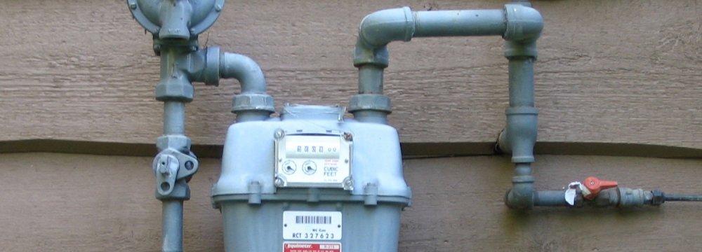 Gas Pipeline to Zahedan Goes on Stream Next Week