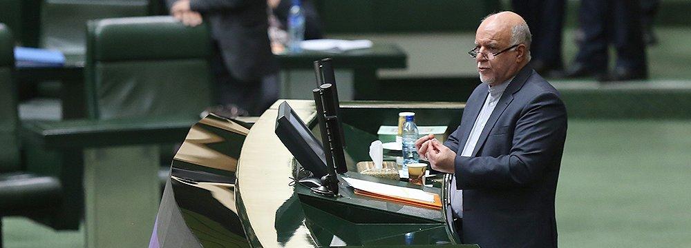 Oil Minister Bijan Namdar Zanganeh.