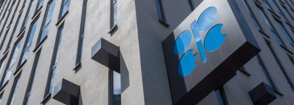 Zanganeh to Veto OPEC Decisions Against Iran