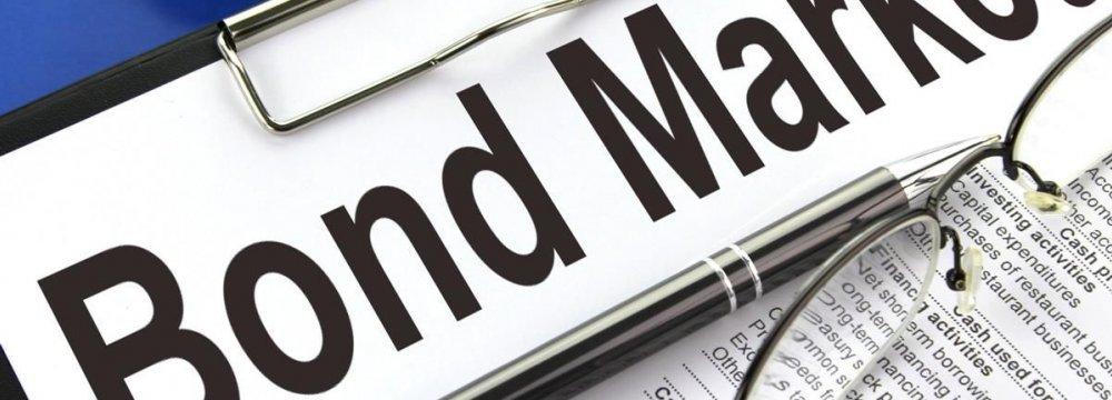 Investors Not Buying Gov't Bonds