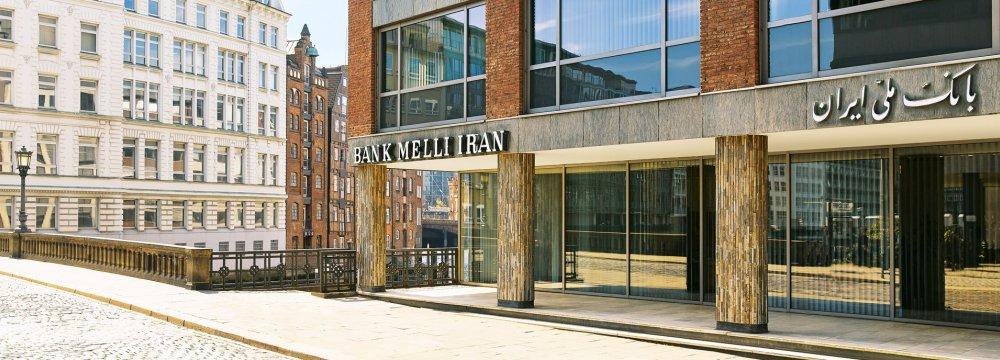 BMI Hamburg Transactions Hit €11 Billion