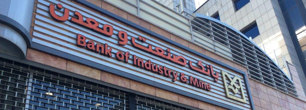 BIM Financing Industries