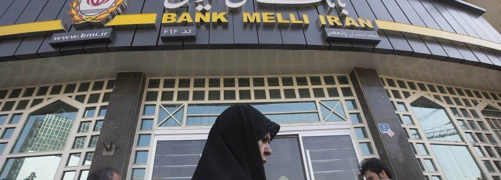 Surge in BMI Interest-Free Loans
