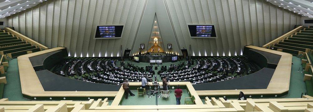 Majlis Discusses Shadow Banks