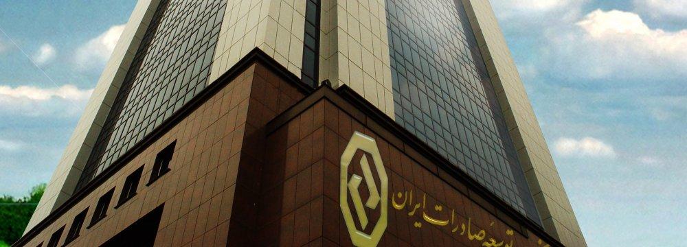 EDBI Loans to Promote Exports