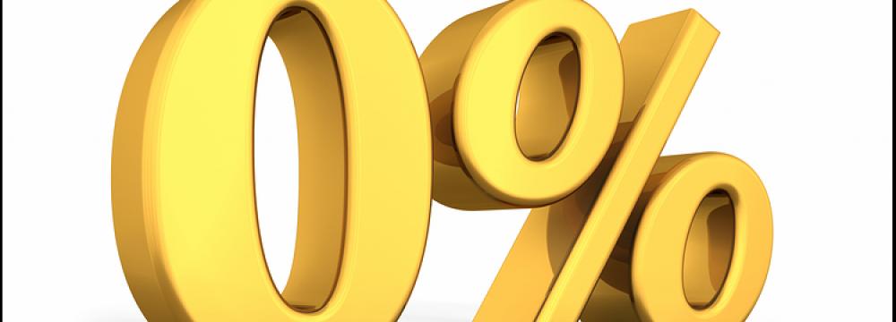 Interest-Free Loan Cap Increased
