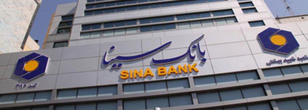 Sina Bank Links Up With 2 European Peers