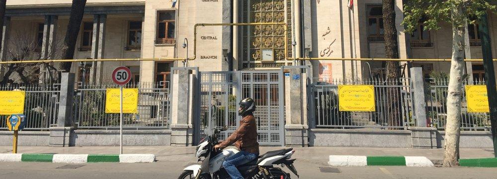 Bank Sepah Deposits Hit Record
