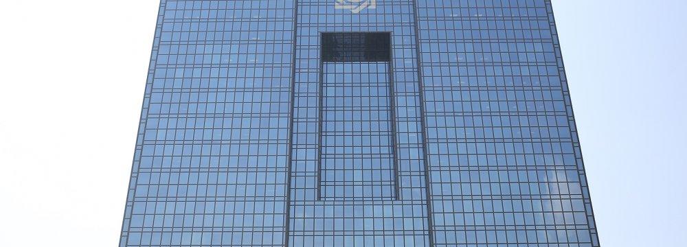 CBI Notifies Sixth Plan's Banking Measures