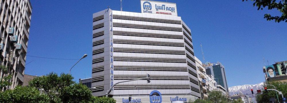 Asia Insurance Company's Headquarters in Tehran