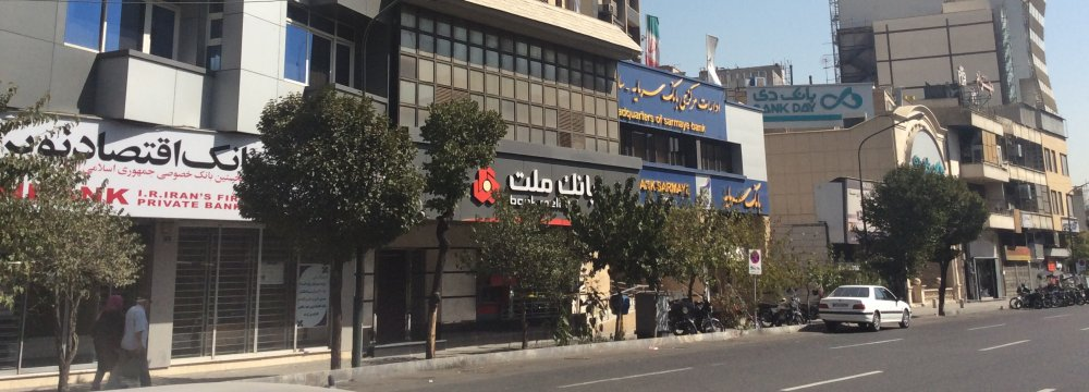 Iranian Banks' L/C Boom in Post-Sanctions Era