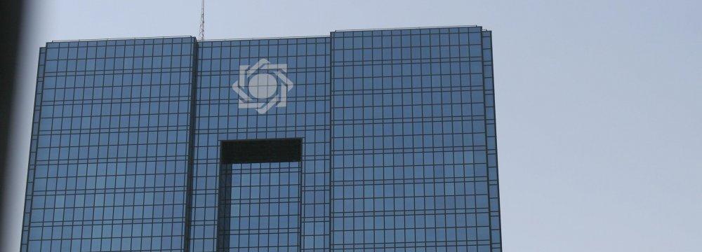CBI Credit Line to Protect  Shadow Banks' Depositors