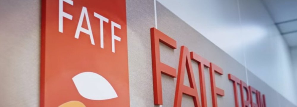 FATF Blacklisting Bodes Ill for Banks