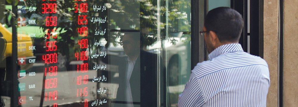 Tehran Forex Market Experiencing Steady Days