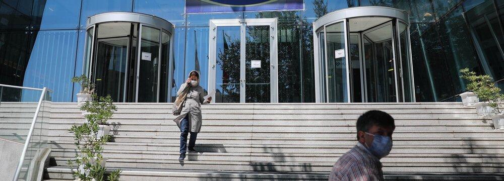 Investors Again Shun Gov't Bonds