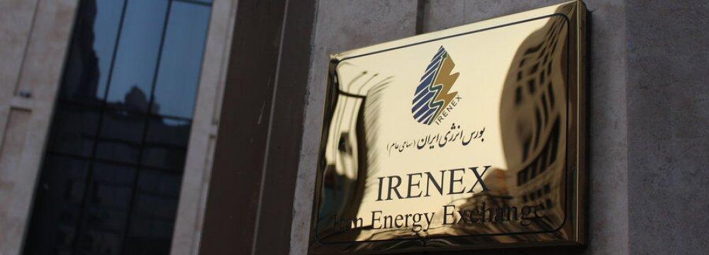 $427m Crude Oil Salaf Securities on Iran Energy Exchange