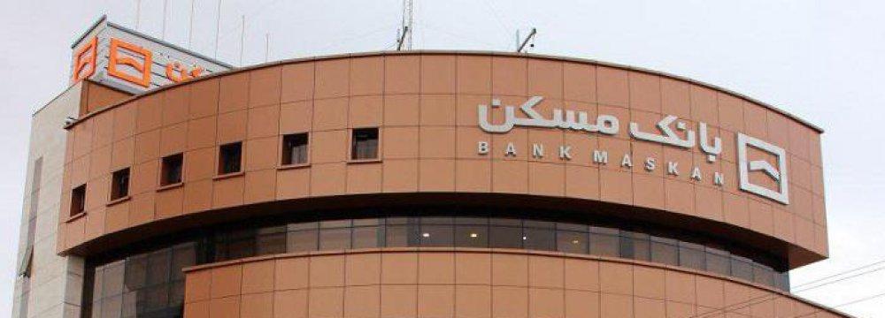 Bank Maskan to Become Regional Development Bank