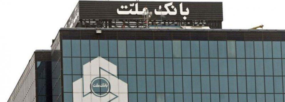 Bank Mellat, IMC Sign MoU