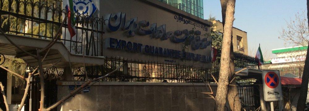 EGFI Tax Exemption Bill