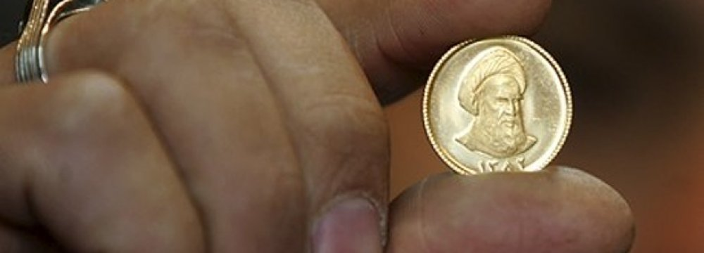 Gold Coin Auctions to Continue