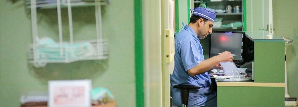 Gov't Pays Health Insurance Arrears