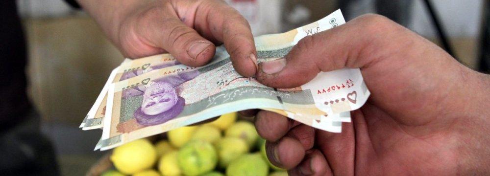 CBI: Inflation Not to Cross 11%