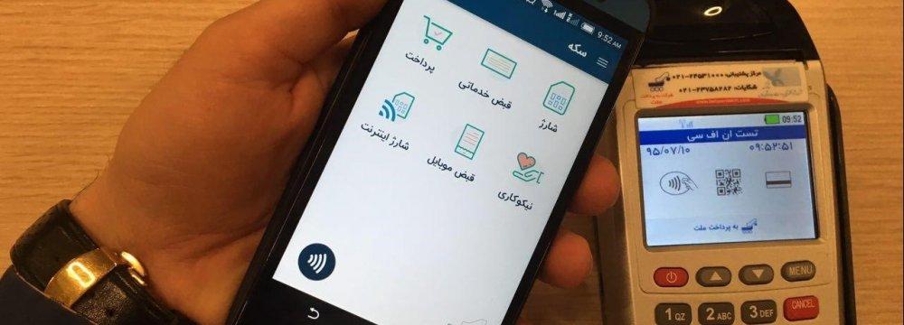 CBI to Revamp Mobile Banking
