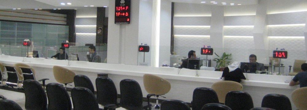 CBI: No Rise in Interbank Rates