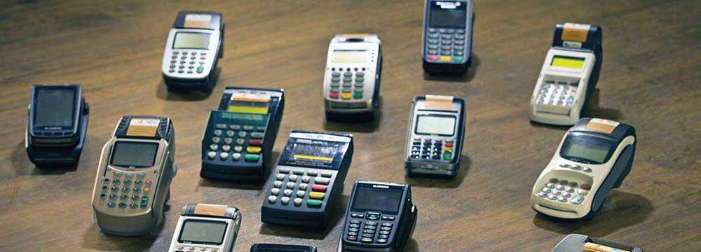 Call for Balancing Banking Fees
