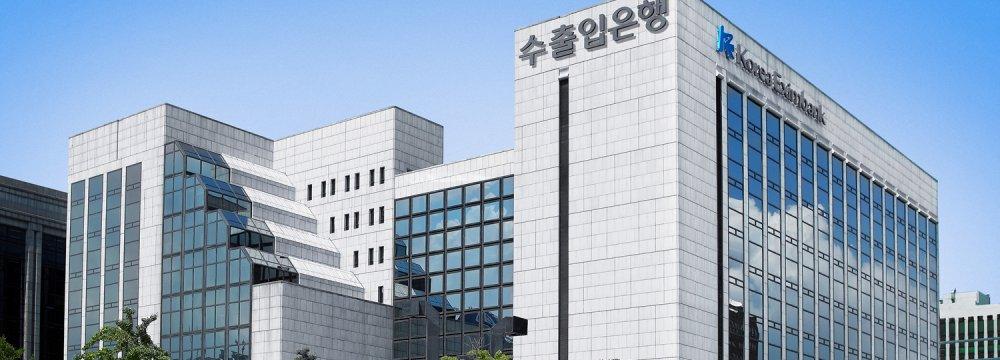 The Korea Export–Import Bank's headquarters