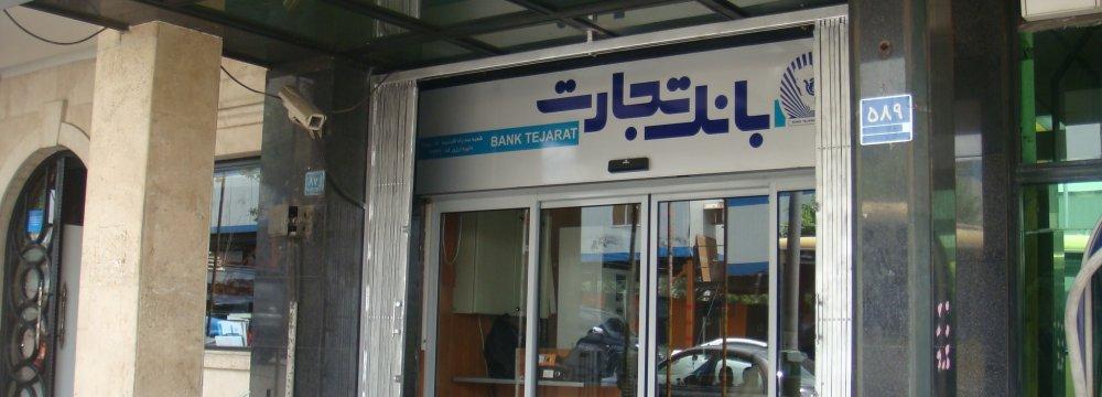 Tejarat Bank Eying UAE, China
