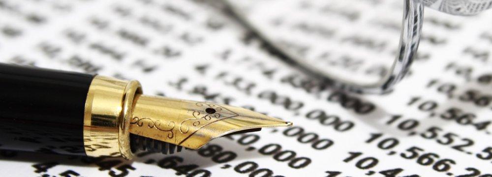 CBI Puts Risky Banks on Notice