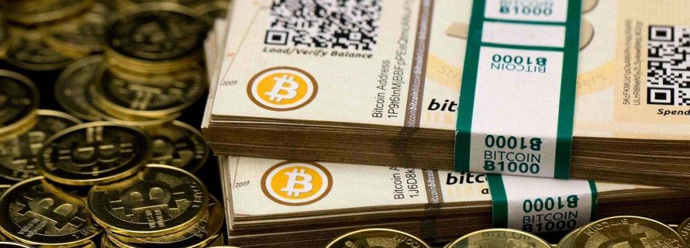 Iranian Banker Calls for Bitcoin Use