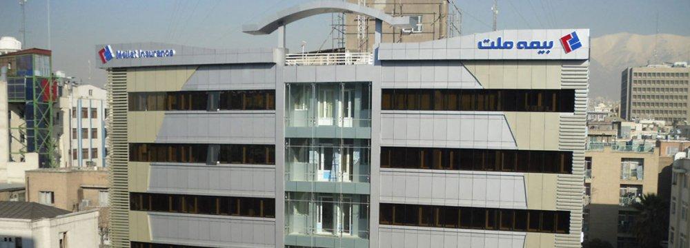 Mellat Insurance's office in Tehran