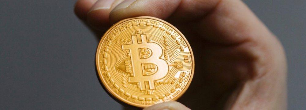 CBI Governor Urges Caution on Bitcoin Trade