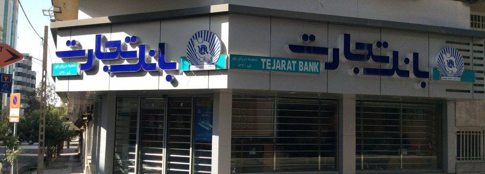 Tejarat Relisting Challenge Denied